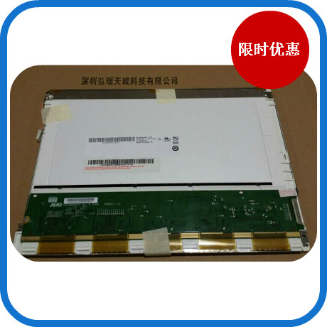 Original AUO 10.4 inch G104SN03 V.1 1pcs new original new g104sn03 v 0 g104sn03 v 1 g104sn03 v 5 10 4 inch screen display panel 800 600 lvds lcd