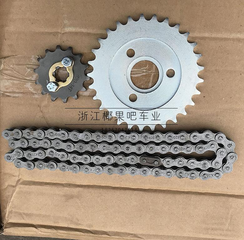 14 Tooth Dribbling Chain Lovely Luster 420 Chain 74links /78 Links Monkey Small Monkey Motorcycle Accessories 420 29tooth Rear Sprocket