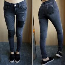 wangcangli 2017 Fashion Jeans women large size women pants slim jeans woman tights lady Jeans XL-5XL plus size jeans for women