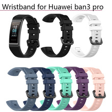 Adjustable Watch Band for Huawei Band 3 Pro Silicone Wrist Strap Wristband Bracelet Replacement Smart Watchband Accessories silicone replacement watchband strap for huawei honor a2 smart watch band strap wristband bracelet accessories