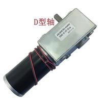 A5882 45 Worm Gear Motor DC Gear Motor High Torque Low Speed Motor 12V 24V 10/13/24/36RPM