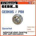 GEBK8S Radial spherical plain bearing with self-lubrication / Bronze liner PB8