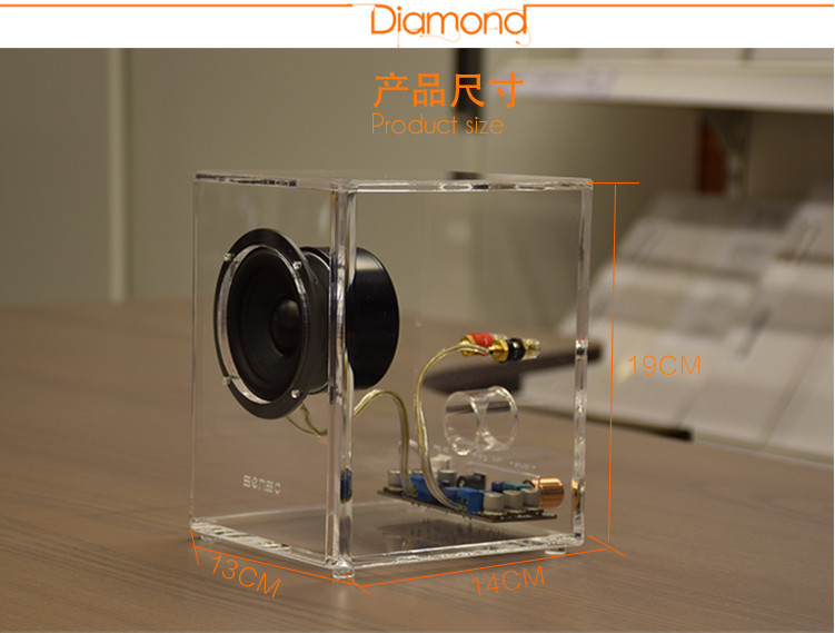 Gift Glass material Crystal Transparent Subwoofer HIFI Fever Speaker Laptop  Desktop mini Creativ e Loudspeaker box Free shipping-in Portable Speakers  from ...