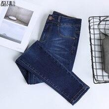 Женские джинсы с высокой талией размера плюс, полная длина, обтягивающие черные, синие джинсовые штаны 100 кг