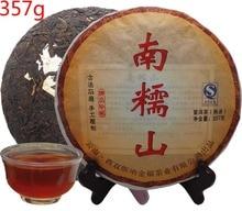 [Jingfu] marca, China pu erh puerh té Crudo pu er té 357g de Adelgazamiento de belleza de la salud orgánica té negro, té del puer