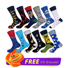 LIONZONE 12Pairs/Lot Happy Socks for Men British Casual Eur40-46 Cotton Sock