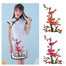 Oversized fashion Chinese style embroidery flower and bird cloth stickers clothing accessories cheongsam dress DIY decorative