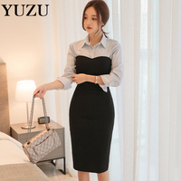 Autumn Outfit Two Piece Temperament Strapless Package Hip Skirt Suit With Female Shirt