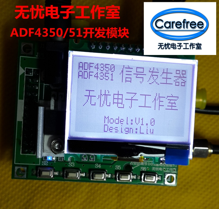 ADF4351 ADF4350 development board 35M-4.4G RF source scanning source phase locked loop development board liming xiu nanometer frequency synthesis beyond the phase locked loop
