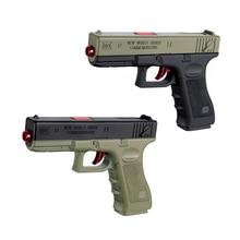 2 шт пластиковый гелевый шариковый пистолет Glock 17 1911 водяные пули игрушки для мальчиков пистолет оружие пистолет аксессуары пистолет кейс для игр на открытом воздухе подарки для детей