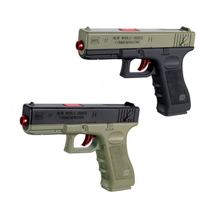 2pcs Plastic Gel Ball Gun Glock 17 1911 Water Bullets Boys Toys Gun Weapon Pistol Accessories Gun Case Outdoor Game Kids Gifts(China)