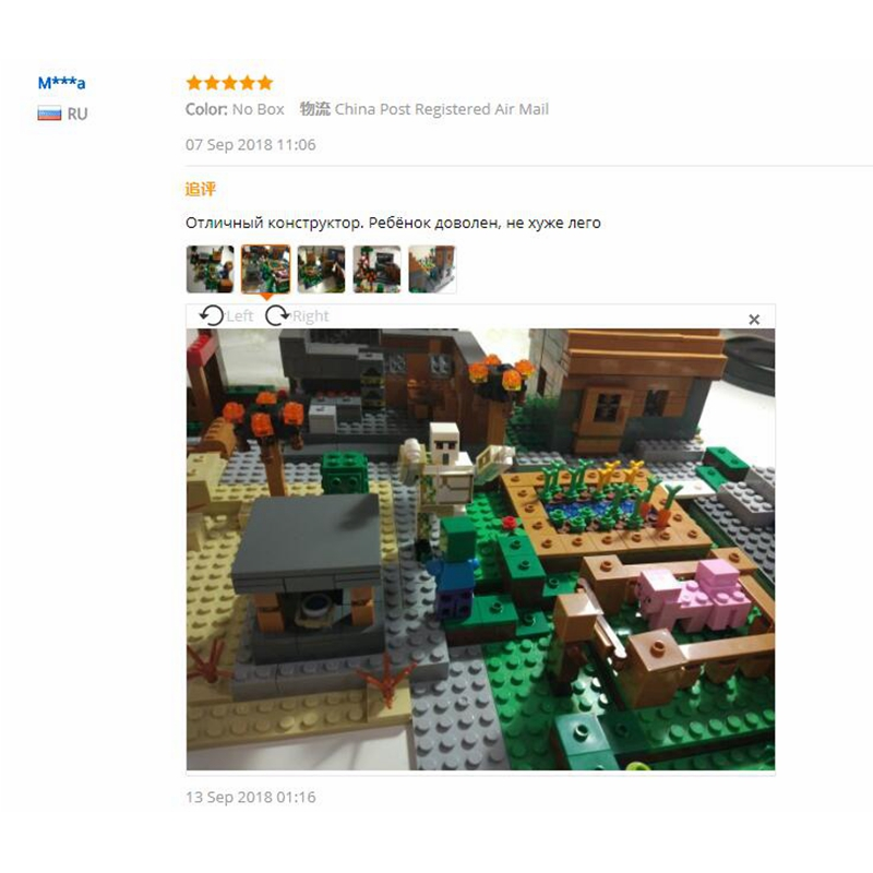 US $50 21 27% OFF|Best Gifts Or Presents Compatible Legoing Minecraft The  Village 1673pcs Bricks Model Building Blocks Toys for Children Legoing-in