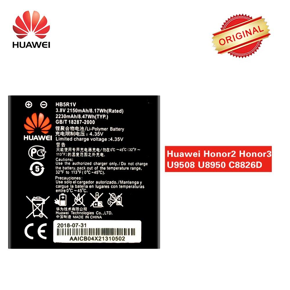 Original Hua Wei Battery HB5R1V For Huawei Honor 2 Honor 3 U8950D G600 C8826D T8950 U8832D U9508 U8836D G500 C8950DOriginal Hua Wei Battery HB5R1V For Huawei Honor 2 Honor 3 U8950D G600 C8826D T8950 U8832D U9508 U8836D G500 C8950D