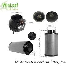 6 אינץ צנטריפוגלי אוהדי & הופעל פחמן אוויר מסנן עבור חממה לגדול אוהל הידרופוני LED HPS/MH לגדול אור