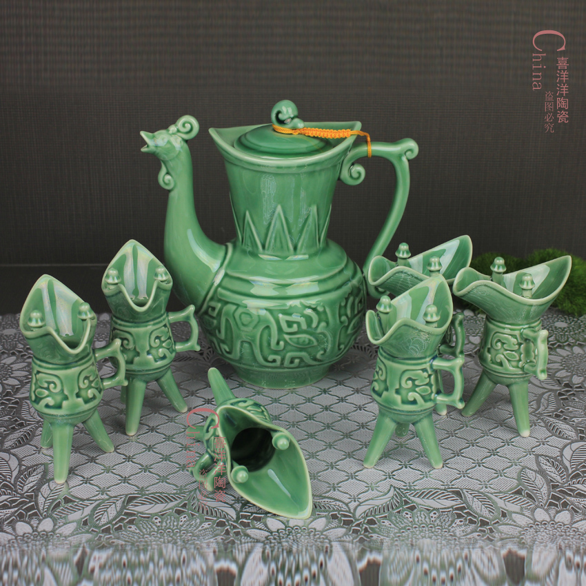 Three Legged Ya Jue Reproduction Of Zou Dynasty Wine Cup