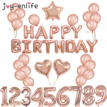 Rose Gold Birthday Party Balloons Set Happy Birthday Party Decoration Adult Foil Balloons Air Ballons Globos Supplies