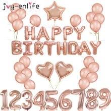 Rose Gold Geburtstag Party Ballons Set Glücklich Geburtstag Party Dekoration Erwachsene Folie Luftballons Luft Ballons Globos Liefert