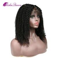 Aisha queen Синтетические волосы на кружеве парик странный вьющиеся волосы человека парики Малайзия парик Remy для Для женщин 130% предварительно с