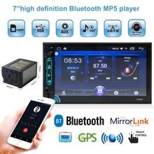 7 inch 1080P LCD Touch Screen Car MP5 Player, GPS, Remote Control