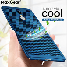 Ultrathin Mesh Hard Phone Case For Xiaomi Mi 5 6 5S 5C Plus 8 SE 5X 6X Mix 2 2S Max 3 Pro A1 A2 S Back Cover Merk Hoesjes Armor(China)