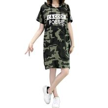 2019 New Yfashion Women Summer Elegant Charming Loose Camouflage Hooded Casual Dress vestidos Top Quality