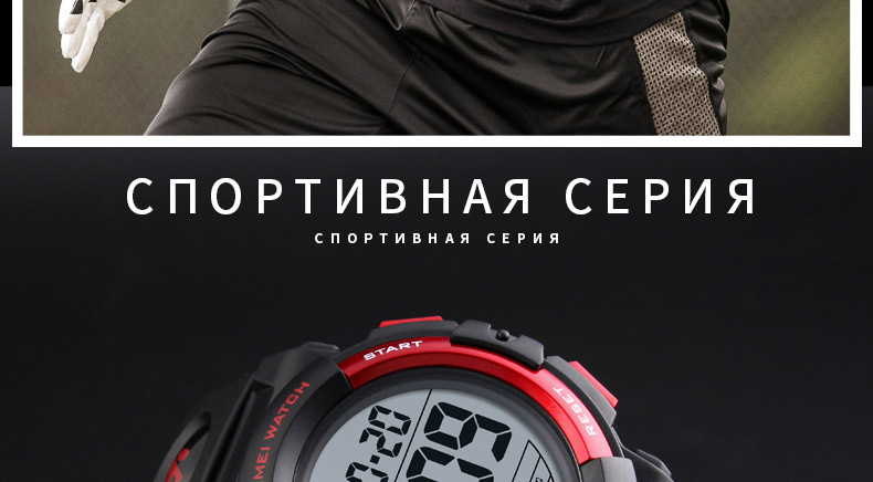 1258-Russian_09