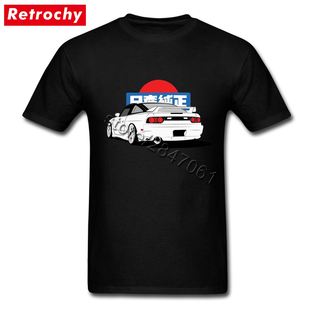 Drop Shipping Men Elegant S13 JDM T Shirt Short Sleeved Custom Print Tee Guy Tall Size T-shirt