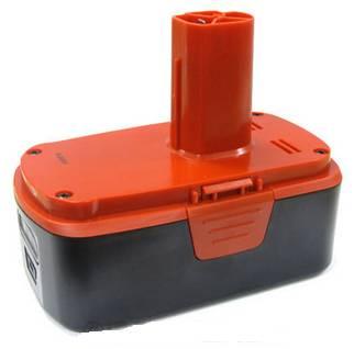 ФОТО power tool battery,CFM 20VB,5000mAh,Li-ion,315.114832,315.115810,10126,11569,11585,11586,11642,17191,17310,CRS1000,11374,11375
