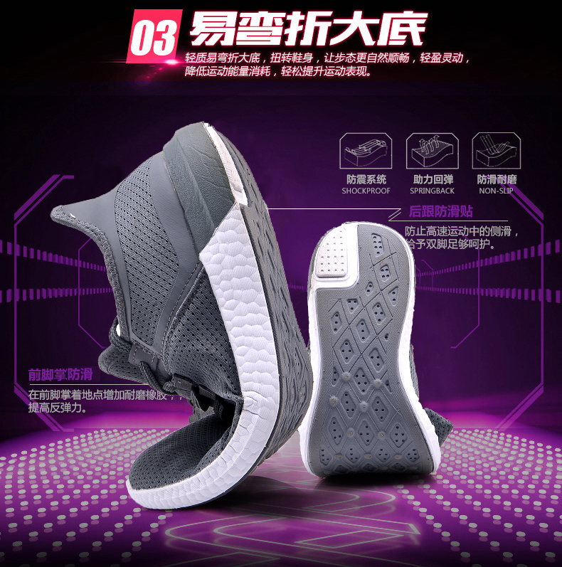 UNN Unisex Running Shoes Men New Style Breathable Mesh Sneakers Men Light Sport Outdoor Women Shoes Black Size EU 35-44 18