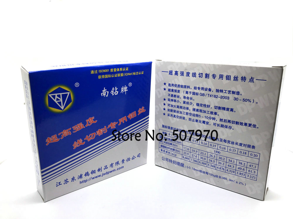Diamond 0 18mm EDM Molybdenum Wire for CNC Wire Cut Machine