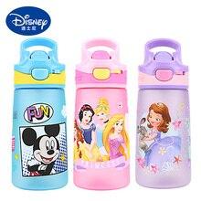 500ML Baby Cups with Straw Tritan Drinking Feeding Bottles M