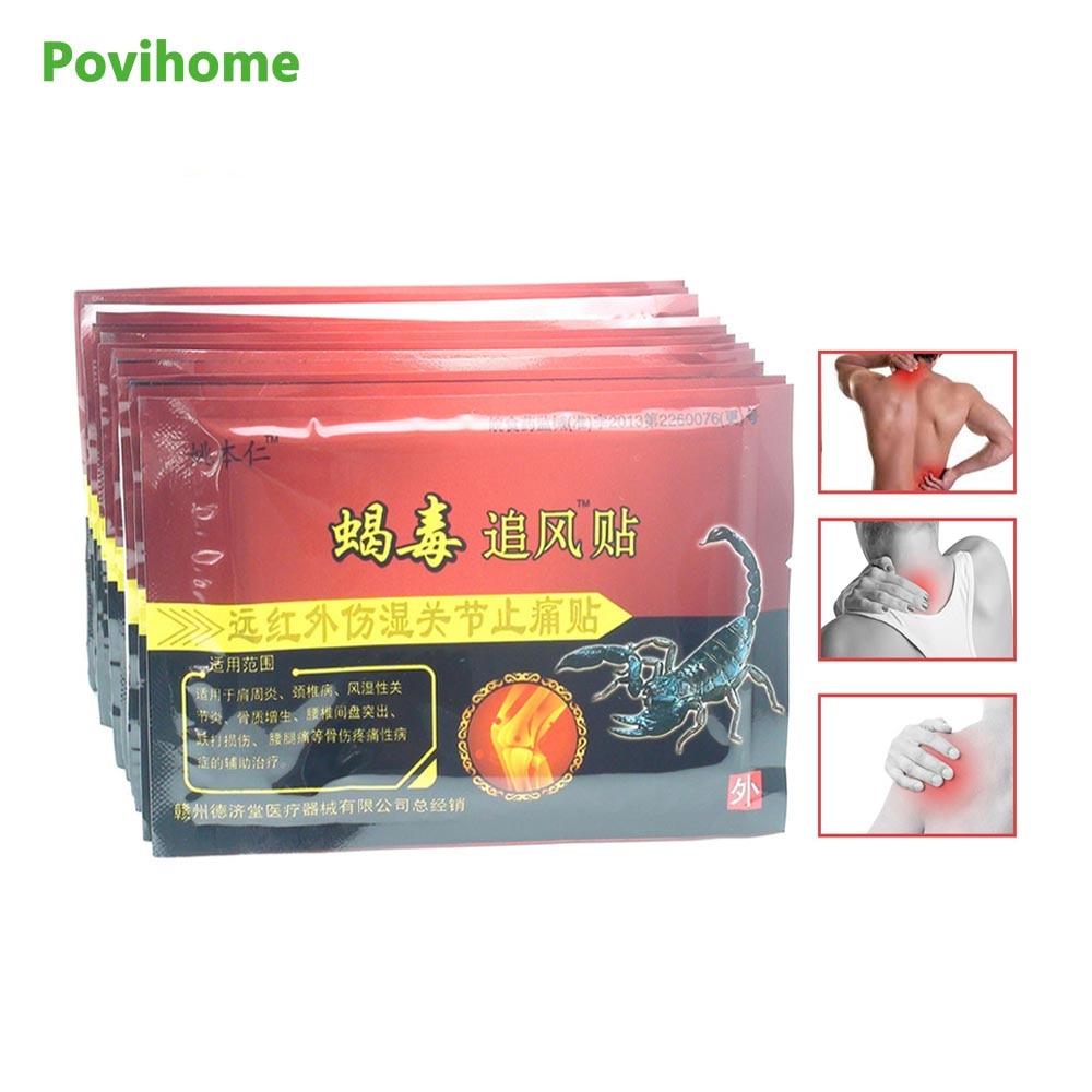 96Pcs / 12Bags לעיסוי כאב כאבים רפואי תיקון - בריאות