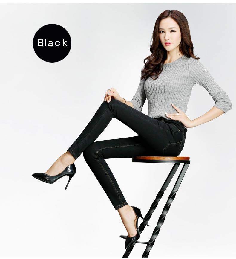 WQJGR Spring And Autumn Outfit Size Women Jeans Waist Slimming Feet Pencil Blue Women Jeans Women Long Pants 16