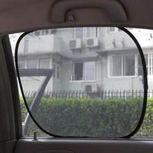 Practical One Pair Foldable Car Side Window Screen Mesh Sun Shade Block(China)
