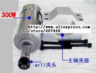 air cooled 300W Spindle Motor 12-48V DC ER11 collect + 52mm Mount bracket fixture for PCB CNC Mahine