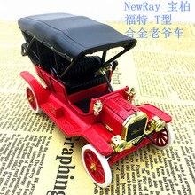 Vintage Y Del En Compra Antique Disfruta Envío Car Gratuito FcTlKJ1