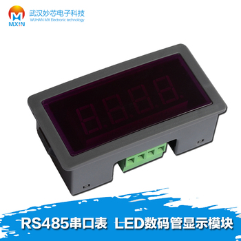Free shipping   RS485 serial table LED digital display module PLC communication MODBUS-RTU/ASC 485 free shipping rtu module industrial serial to 3g wcdma digital transmission gprs rs232 wireless printer