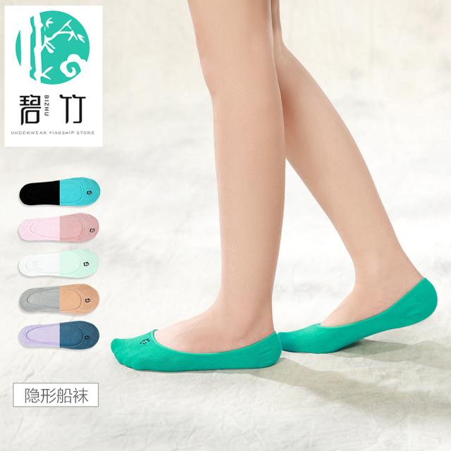 BIZHU 2016 Moda Doce Cor de Verão Meias Finas Meias de Algodão Mulheres meias Invisíveis meias antiderrapantes recém-