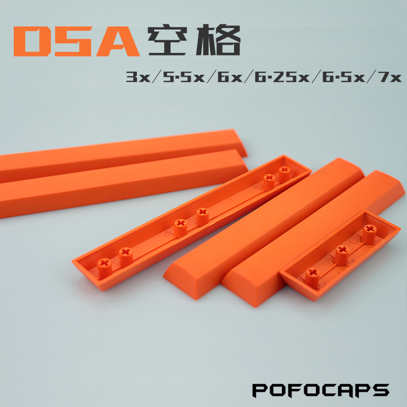 top 10 most popular keycap filco list and get free shipping - 330klic5