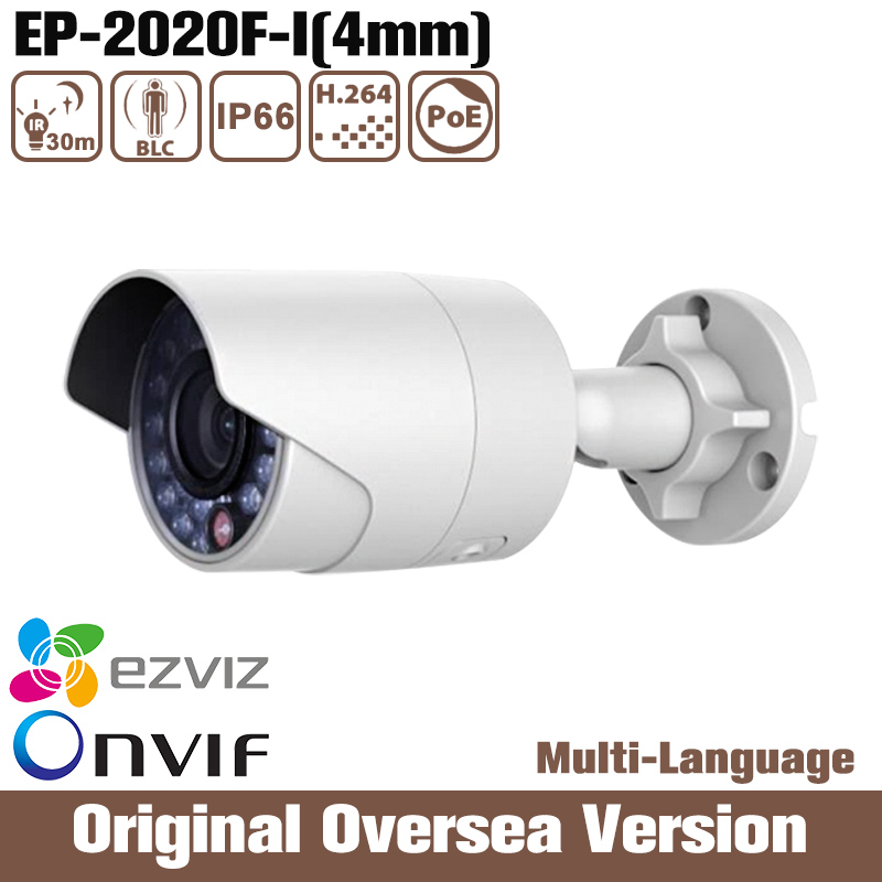 ФОТО HIK Oem Ds-2cd2020f-i 4mm Ir Bullet Network Camera 1080p uk RJ45 Waterproof Poe Onvif Cmos Firmware cctv Night English