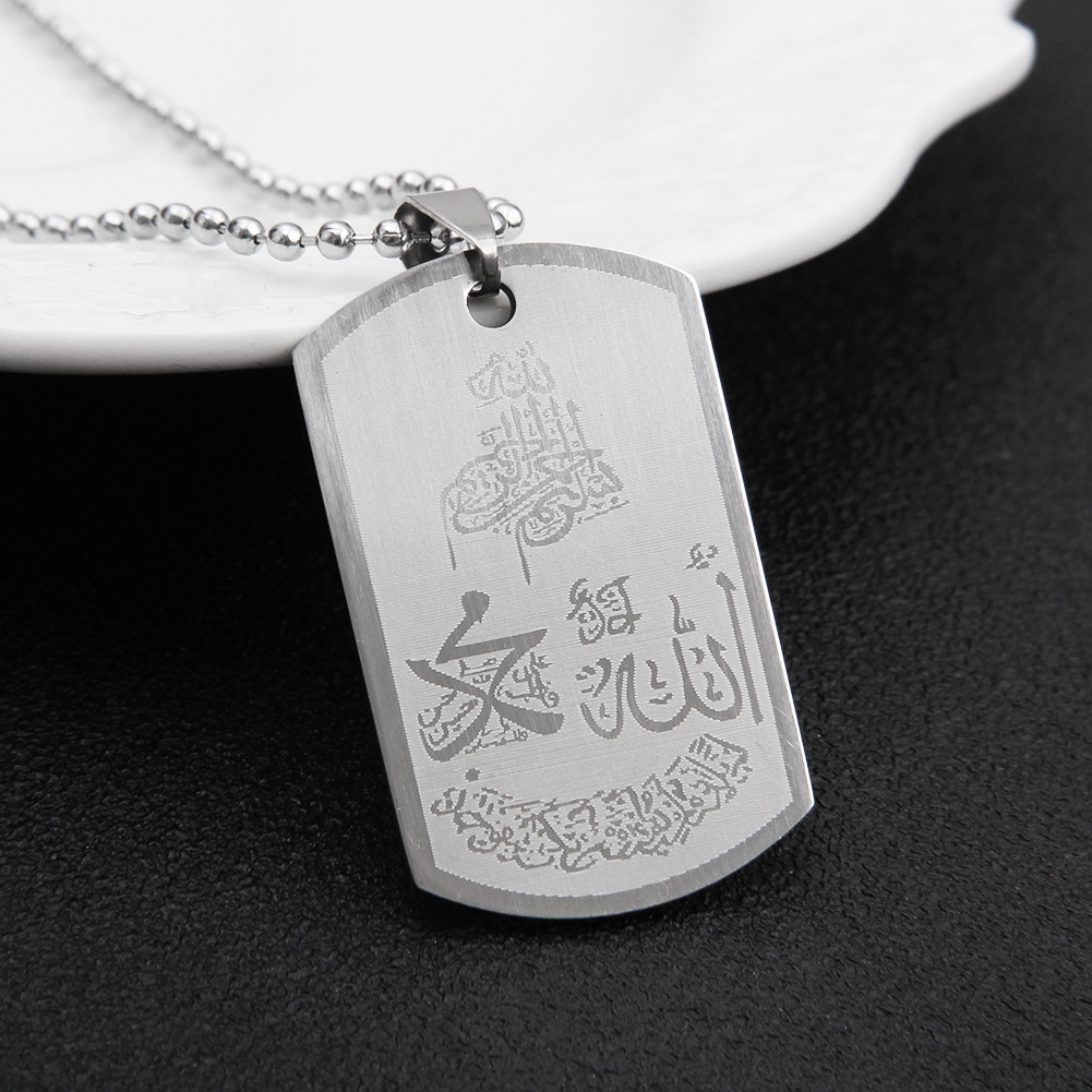 collier homme allah