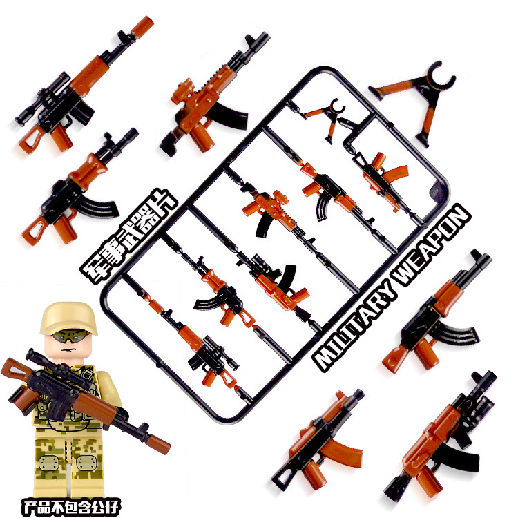 500 pcs Weapons Pack Military Series Swat Police Gun Army Brick Arms Weapon Pack