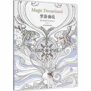 Magic Dreamland libros para colorear para adultos niños aliviar el ...