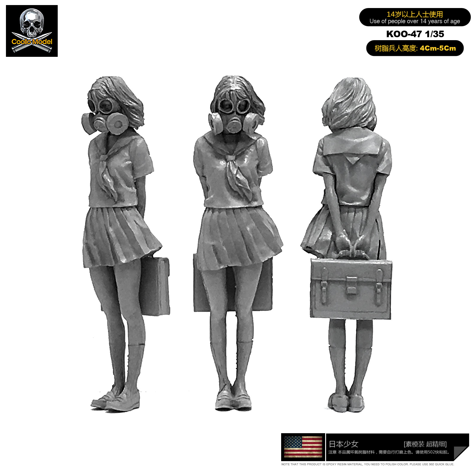 1/35 Resin  Kits Japanese Girl Student Resin Soldier Koo-47