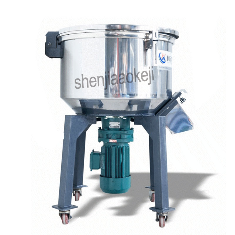 Stainless Steel Industrial Pellets Mixer Commercial Multifunctional Electric mixing machine (plastic Granule   feed or mix stir)|Food Processors| |  - title=