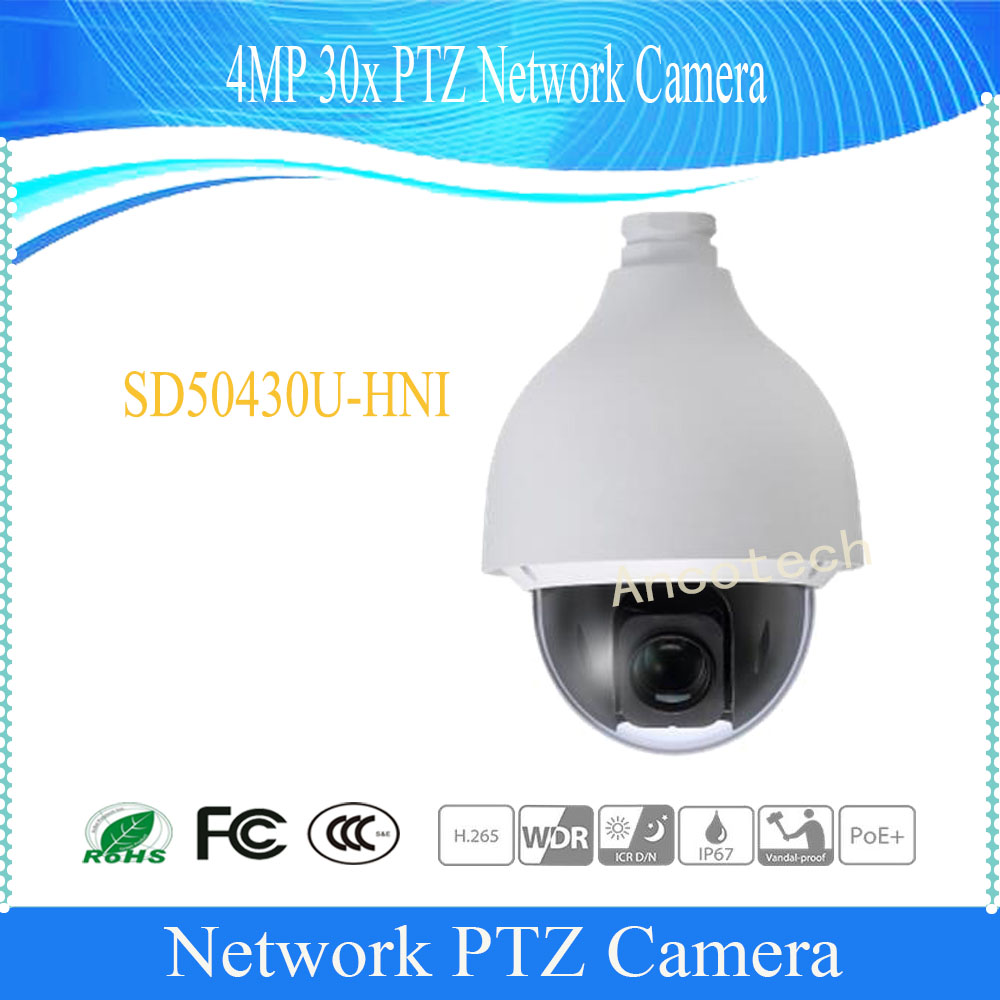 DAHUA Security IP Camera 4MP Full HD 30x WDR Ultra-high Speed Network PTZ Dome Camera IP66 IK10 without Logo SD50430U-HNI top high speed full teeth piston
