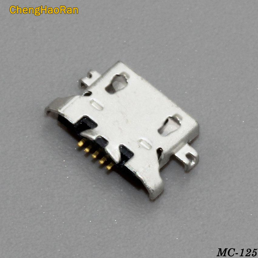 MC-125A