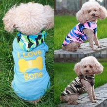 Камуфляжная для собаки весна лето без ограничений хлопок ткань жилет тонкое мастерство Высокое текстильное мастерство жилет одежда