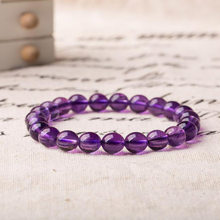 yu xin yuan nature purple crystal single ring bracelet hand string lovers fashion bangle jewelry gift(China)