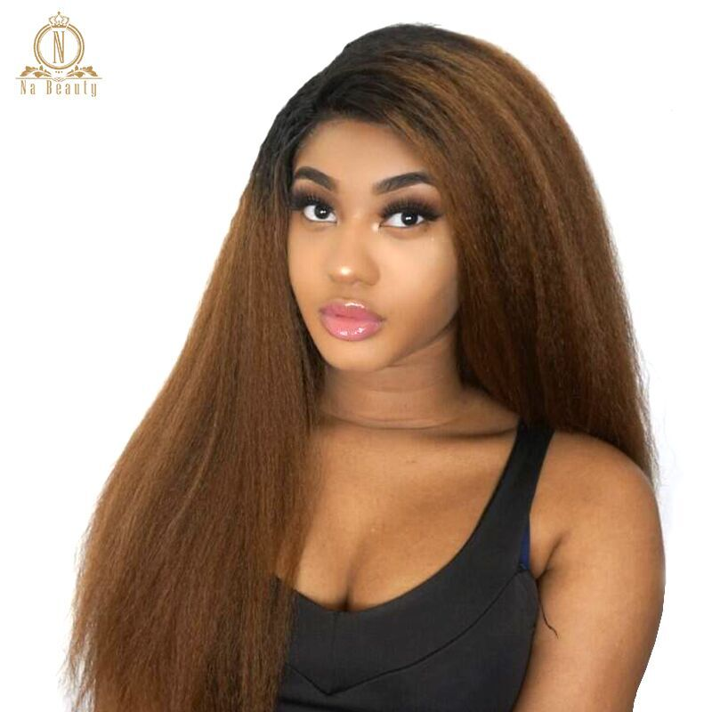Kinky Straight 360 Lace Frontal Human Hair Wig Ombre Colored Brown Kinky Wigs For Women Brazilian Hair Pre Plucked Nabeauty 150